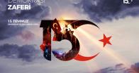 VALİ DOĞAN'DAN 15 TEMMUZ DEMOKRASİ VE MİLLİ BİRLİK GÜNÜ MESAJI